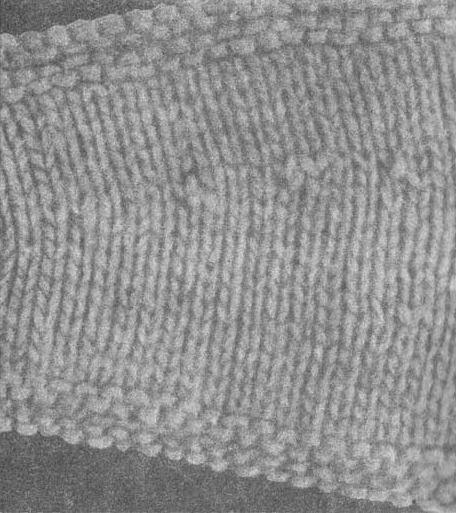 Рис. 8 Горизонтальная вытачка